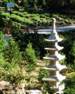 1_Pagoda2_4x5x300